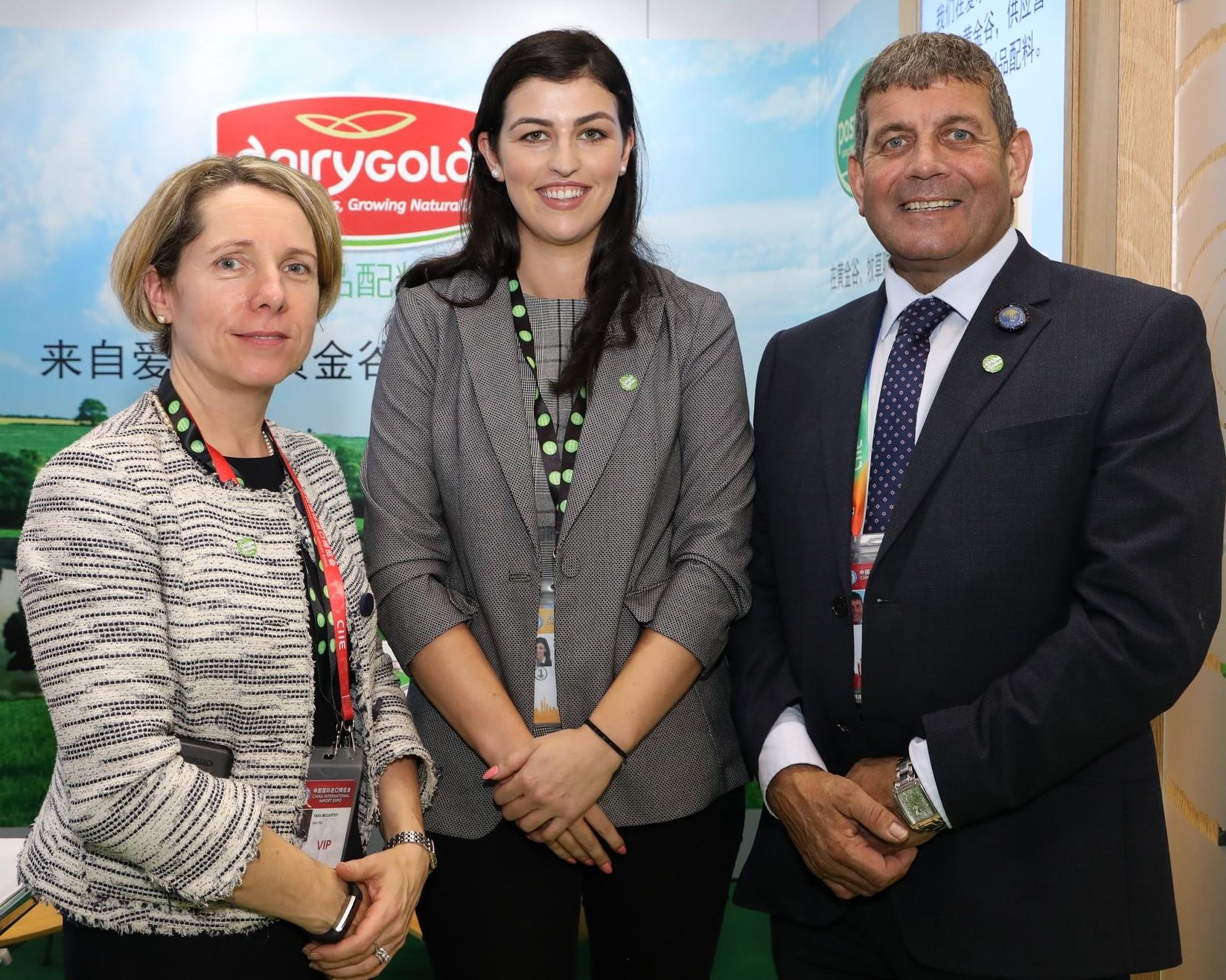Dairygold attend China's first International Import Expo